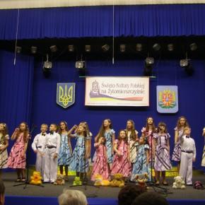 Dni Kultury Polskiej