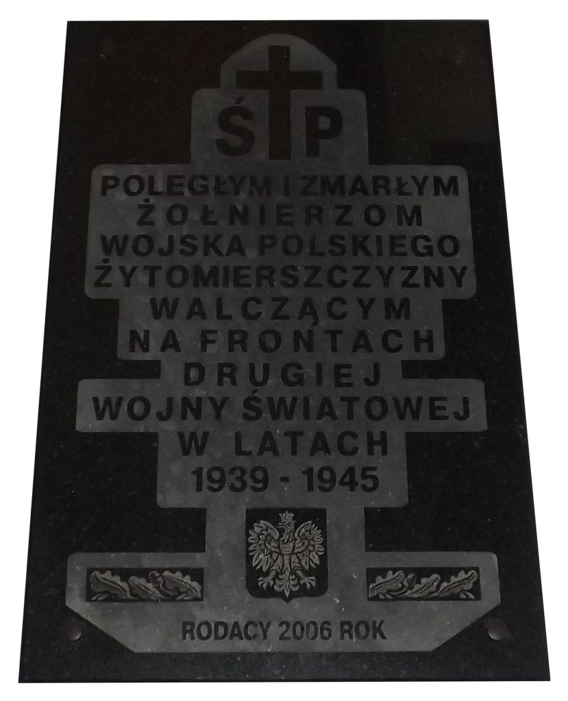 Пам'ятна дошка загиблим і померлим солдатам польського війська Житомирщини, встановлена 18 листопада 2006 року у костелі св. Софії