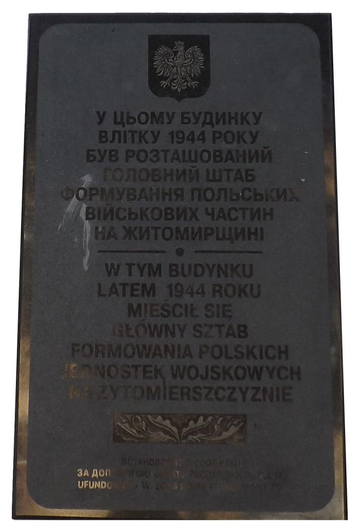 Пам'ятна дошка на будинку на вулиці Михайлівський, де розташовувався Головний штаб формування польських військових частин на Житомирщині (встановлена 18 листопада 2006 року)