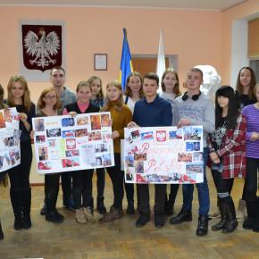 """Konkurs """"Kim jesteśmy"""" w ramach obchodów Narodowego Święta Niepodległości Polski"""