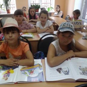 Lato z Domem Polskim dla uczniów III-IV klasy