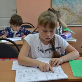 Początek roku szkolnego na Sobotnich Kółkach Twórczych w Domu Polskim