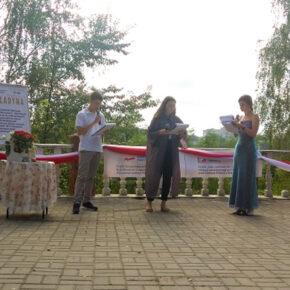 Narodowe czytania Słowackiego w Nowogrodzie-Wołyńskim