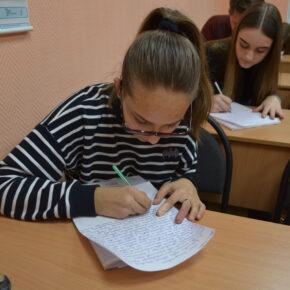 Międzynarodowy Dzień Języka Ojczystego w Domu Polskim
